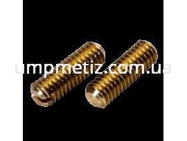 Винт установочный M10*35 латунь DIN 551 (ISO 4766)
